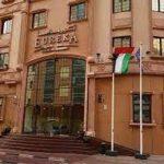 Eureka Hotel UAE Jobs