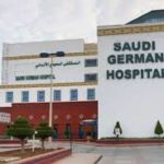 Saudi German Hospital UAE Jobs
