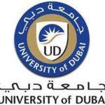 University of Dubai UAE Jobs