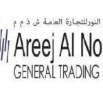 AREEJ AL NOOR GENERAL TRADING Jobs