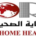Al Raiaa Home Health Care Jobs