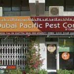 DUBAI PACIFIC PEST CONTROL SERVICES Jobs